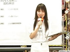 Bottomless Japanese way-out female plagiarize